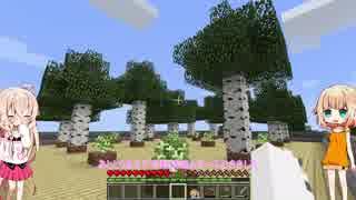 【Minecraft】n番煎じのマインクラフト#3