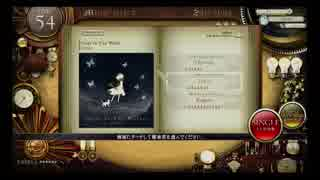 【ノスタルジアOp2】Dust In The World (H