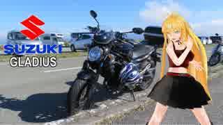 【NM4-02】新弦巻マキと名所探訪 第16話「鳥取・島根1泊2日ツーリングその②」