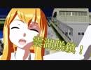 [19冬MMDふぇすと前夜祭]もぶじゃないよ!MMDもぶ姉妹!