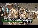 【アデン湾・海賊対処】第11次派遣海賊対処行動支援隊・第2波出国
