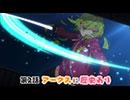 『PSO2』「アニメぷそ煮コミ」第2話アークスに歴史あり