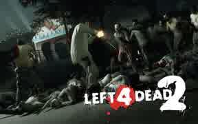 【Left 4 Dead 2】番外編【結月ゆかり実況