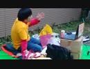 【Tokyo】ピョコタンの銭ゲバースデーパーティー!別アングル HD