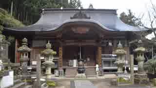 【ゆっくり】徒歩で日本一周part497【西条】