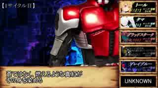 【シノビガミ】紅を継ぐもの7話【実卓リプレイ】