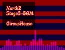 North2-OST-08-CircusHouse