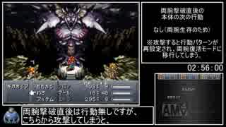 DS版クロノトリガー夢喰いRTA 5:12:26 Part7/12