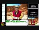 【RTA】PS版ツタンカーメンの謎 アンク 1時間19分12秒 Part2/3