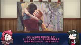 【FGO】Fate/ぐだぐだサーヴァントオーダーその59