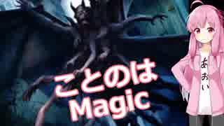 【MTG】ことのはMagic【Arena】