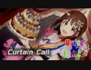 アイドルマスター ミリオンライブメドレー合作「Unite&Ignite!」~Curtain Call ~