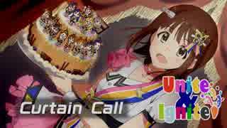 ミリオンライブメドレー合作「Unite&Ignite!」~Curtain Call~