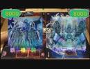 【闇のゲーム】灰テンションデュエル!TURN34