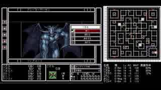 [ゆっくり]PC版Wiz~PoB~テッドの迷宮編