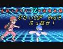 【ポケモンUSM】本能とポリゴンZと破壊光線 02【ゆっくり実況】