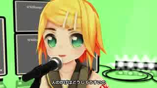 【鏡音リン】すいみん不足【ボカロアニソンカバー祭り2019】