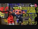【実況】のんびりまったりウデマエXを目指す! part.6(終)ガチヤグラ&ガチアサリ