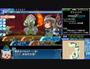 【ゆっくり】世界樹の迷宮X(クロス)HEROIC_RTA_3時間46分53秒_Part6/7
