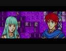 【人は、物語と共に成長する】ファイアーエムブレム 烈火の剣実況プレイpart63