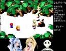 【スーパーマリオRPG】葵RPGパート14【VOICEROID実況】