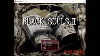 【BLACKSOULSⅡ】全END回収 RTA 1:49:33.13