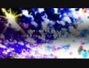【鏡音リンact1】 君が飛び降りるのなら 【VOCALOIDカバー】