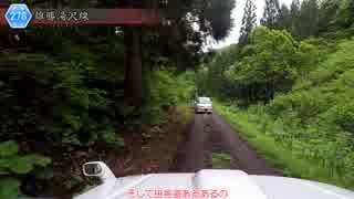 [秋田険道278号]ゆっくりジムニー険道めぐり!その61