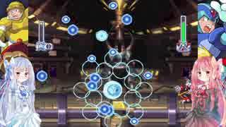 【Voiceroid実況】超葵的ロックマンX4 part.4【ロックマンX4】
