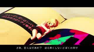 【ダンガンロンパMMD】ナゾトキ【ネタバレ】