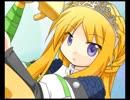 【ユグドラ・ユニオン】ユグドラ出撃!【アレンジ】