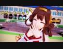 【MMD艦これ】金剛さんで「メランコリック*C.S.Portリアレンジ*」【カメラ配...