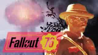 【Fallout 76】変なおじさん4人が核戦争後の世界を旅する実況#8