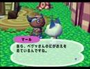 ◆どうぶつの森e+ 実況プレイ◆part107