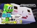 【日刊Minecraft】最強の匠は誰かスカイブロック編改!絶望的センス4人衆がカオス実況!#13【TheUnusualSkyBlock】