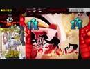 【家パチ実機】CRF戦姫絶唱シンフォギアpart108【ED目指す】
