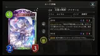 【倍速シャドバpart126】潜伏カースドでランクマッチ【Master】