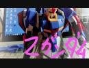 おがちゃの休日_005【HGUC203 Zガンダムを組み立てる編】