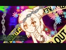 【蒼姫ラピス】パンダヒーロー Dark Loving Arrange 【Vocaloidカバー】
