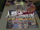【遊戯王】西方で闇の決闘をしてみた DUEL-07 ~デッキ紹介編後編~【闇のゲーム】