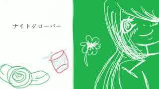 【オトナシ】ナイトクローバー【オリジナ