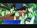 【Redout】ぼいろれーしんぐ! Rap.1