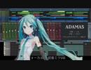 【初音ミクV4Xカバー】ADAMAS【ソードアート・オンライン アリシゼーションOP】