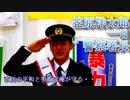 中日ドラゴンズ 笠原祥太郎一日警察署長 (190112 ヤマナカ新中島)