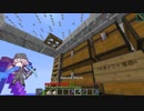 #272 avaritia単体で攻略【Minecraft】 Avaritia only Survival Hardmode