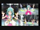 【ミリシタMV】UNION!! まつり姫ソロ&ユニット&13人ver