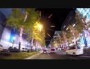 車載でGoPro!夜景ドライブ 御堂筋イルミネーション2017
