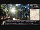 【ゆっくり】ポケモンGO 高尾山攻略RTA