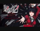 【オリジナルMV】Deal with the devil 歌ってみた【MёruyU】
