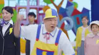 東京ガスCM でんきdeラッキー 電気代ウキウキ 浜口京子 篇 by ルテー ...